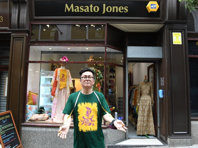 Designer Masato Jones grew up near Tokyo and launched his label in 2011
